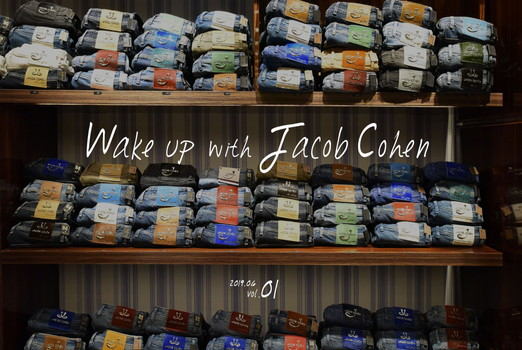 『Wake up with Jacob Cohen』