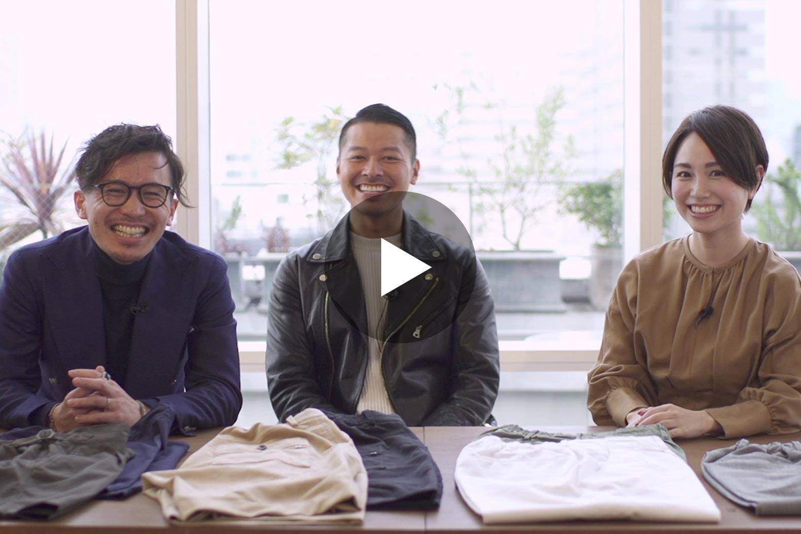 インスタの高感度が上がるファッション特別授業! 周りと差がつく上級テク