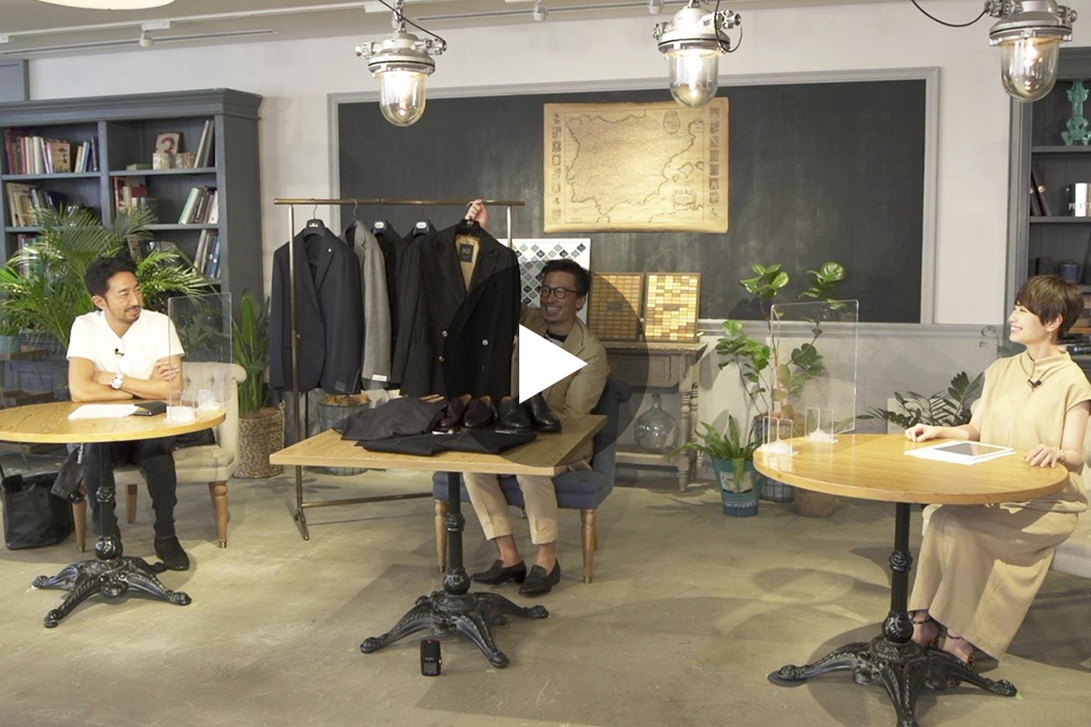 今年の秋服どこで買う? ついにイセタンメンズがBRで買える!