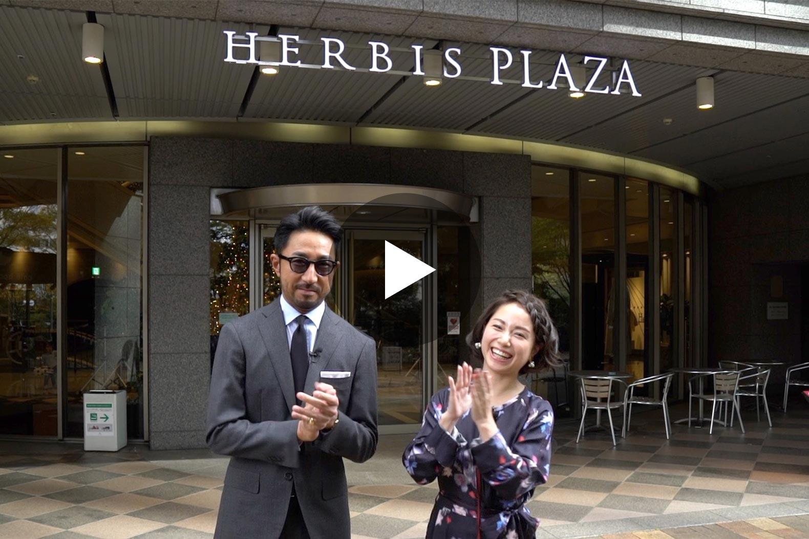 イタリアのファッショニスタ登場! 大阪ハービスPLAZAで初ロケ&生歌披露