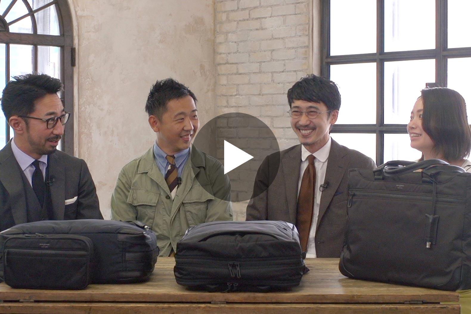 人気ブランドのバッグを視聴者プレゼント! スポーツMIXスタイルに使える大人のバッグ
