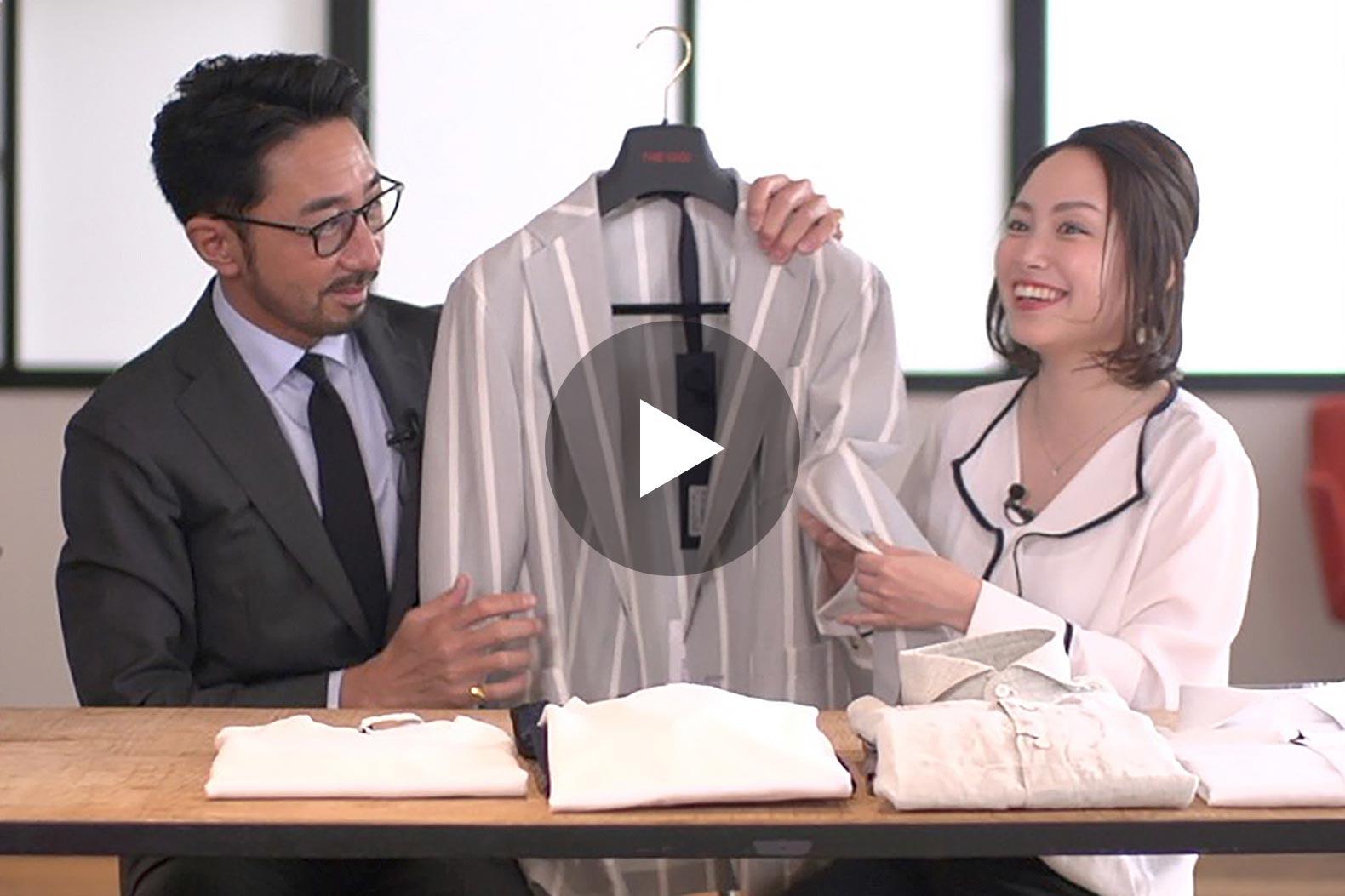 サマージャケットが夏コーデの救世主! 色の選び方とシーン別の着こなし解説