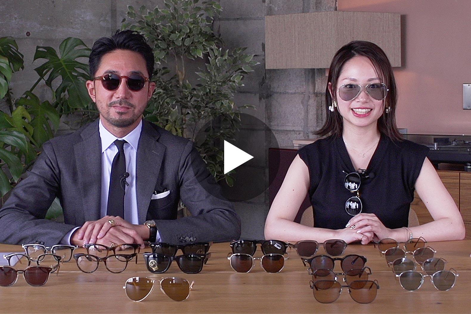 あなたに似合うサングラスの選び方! セルフレームorメタルフレーム…レンズの形まで解説