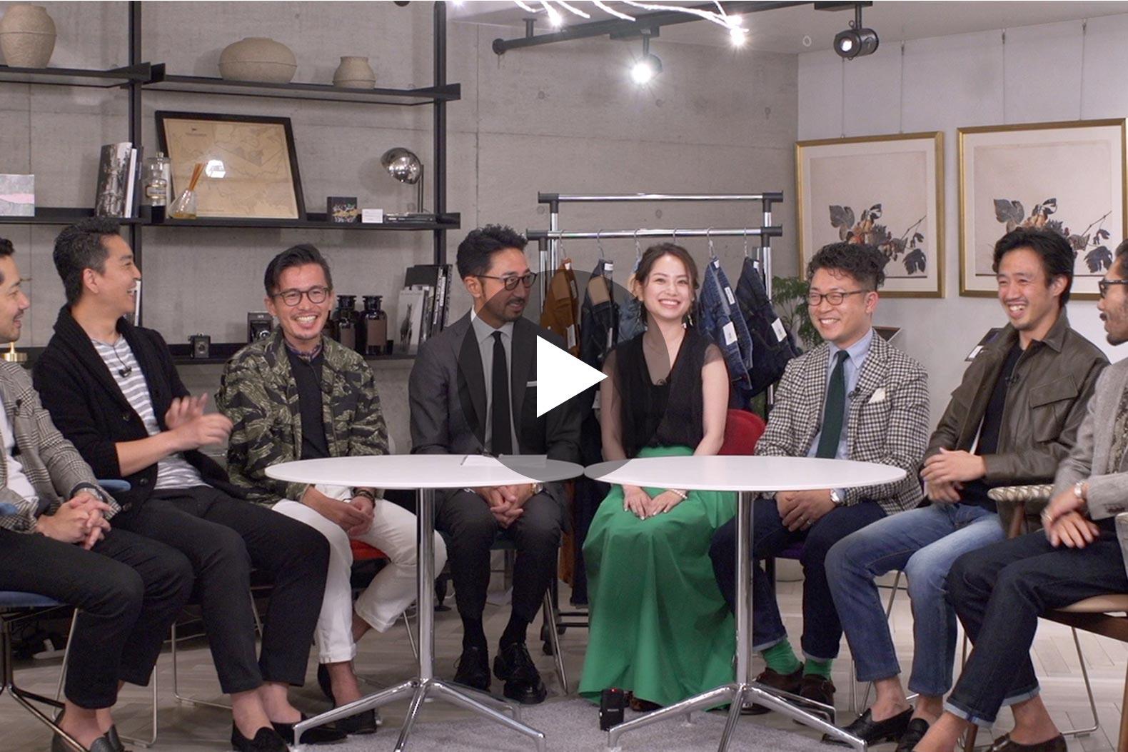 東京の有名バイヤー6人がデニムの着こなしテク披露! 女子も惚れる大人コーデで話題のデニムが秀逸